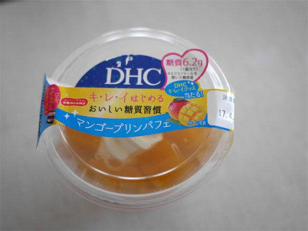 ( DHC監修 マンゴープリンパフェ )