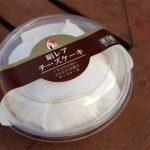 絹レアチーズケーキ♪