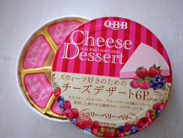 ( チーズデザート ベリー・ベリー・ベリー6P )