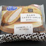 ローソン ふんわりミルククリームサンド♪糖質7.9g