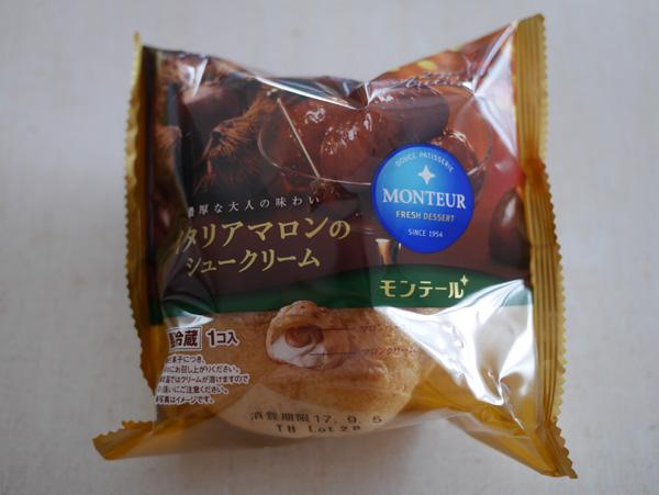 ( モンテール イタリアマロンのシュークリーム  )