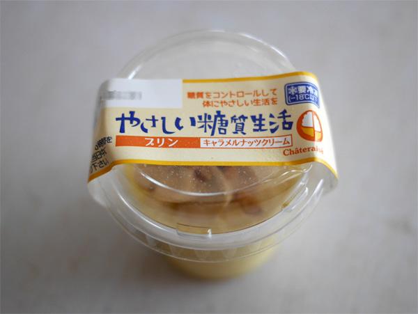 ( 糖質82%カットのプリン キャラメルナッツクリーム )