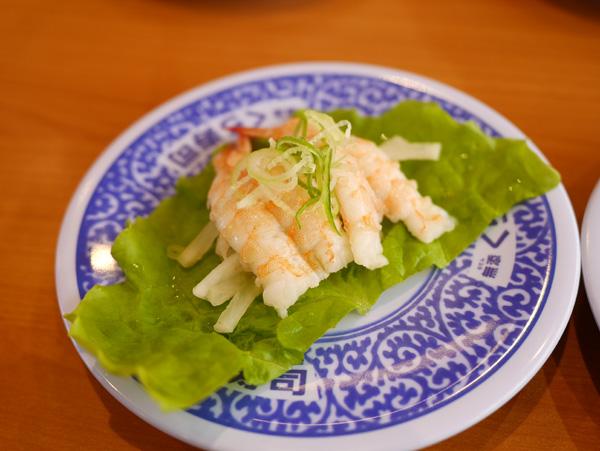 ( シャリ野菜 えび )