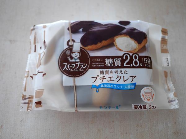 ( モンテール 【スイーツプラン】3P糖質を考えたプチエクレア )