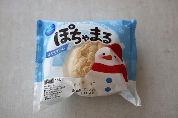 ( モンテール ぽちゃまる )