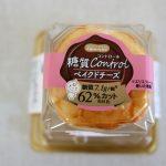ドンレミーの 糖質コントロール ベイクドチーズ♪