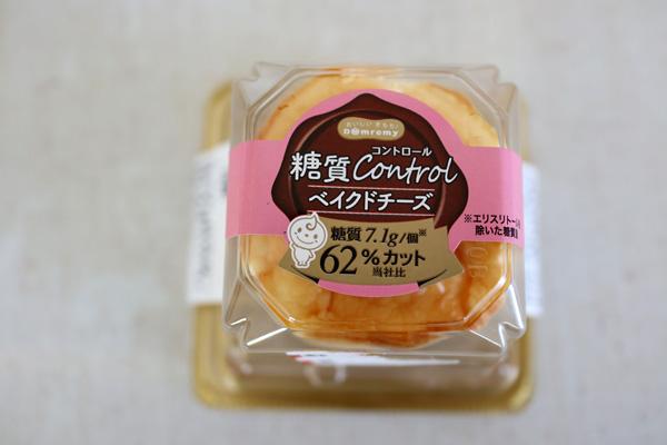 ( ドンレミー 糖質コントロール ベイクドチーズ )