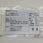 酵素処理ステビア5g342円(税込)